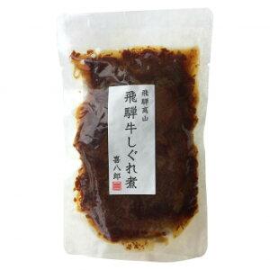 山一商事 飛騨牛しぐれ煮個食タイプ 90g×30個 24403