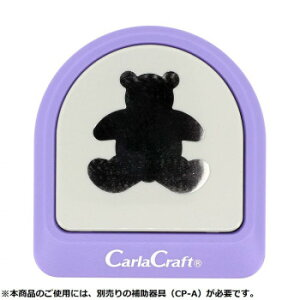 Carla Craft カーラクラフト メガジャンボクラフトパンチ クマ CN45102 4100778