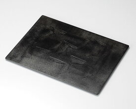 木製越前塗 13.0錆地折敷 黒