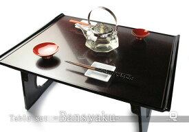 漆器風 晩酌 懐石テーブルセット