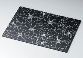 越前塗 花柄 ランチョンマット 黒・銀