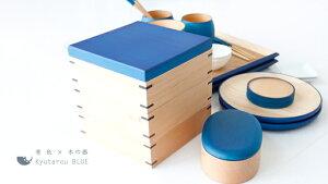 【KyutarouBLUE】弁当箱仕切り付木製【青色×木製食器】