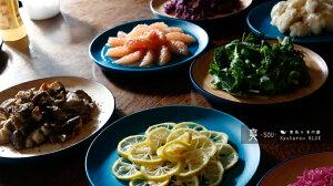 【爽】【KyutarouBLUE】丸皿木製【青色×木製食器】