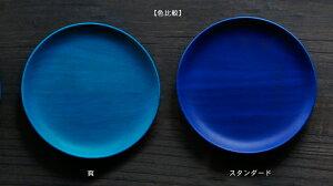 【Std】両面丸皿木製【KyutarouBLUE/久太郎ブルー/青色×木製食器】