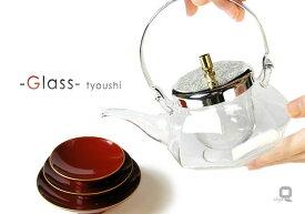 24節気を楽しむ器 ガラスの銚子【HARIO】