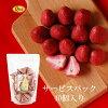 生の苺の風味をそのままにホワイトチョコレートをたっぷりと染み込ませた「ホワイトストロベリー」化粧箱入り個包装12個