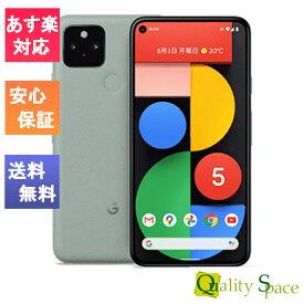 【最大2000円クーポンGET】「新品 未使用品 白ロム」SIMフリー Google Pixel 5 (5G) 128gb Sorta Sage ※赤ロム保証 [正規SIMロック解除済][google][モデル:G5NZ6]