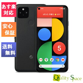 【最大2000円クーポンGET】「新品 未使用品 白ロム」SIMフリー Google Pixel 5 (5G) 128GB Just Black ※赤ロム保証[正規 SIMロック解除済][google][モデル:G5NZ6]