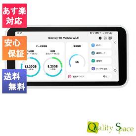 【最大2000円クーポンGET】「新品 未使用品 白ロム」AU Galaxy 5G Mobile Wi-Fi SCR01 White ルーター[SCR01SWA][wifi ルーター]