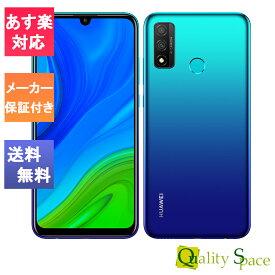 【最大2000円クーポンGET】「 未開封品 」SIMフリー Huawei nova lite 3+ Aurora Blue オーロラブルー [ファーウェイ][simフリー]