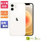 【最大2000円クーポンGET】「新品 未使用品 」SIMフリー iPhone12 mini 64gb White ホワイト ※赤ロム保証 [正規SIMロック解除][アップル/アイフォン][MGA63J/A][A2398]