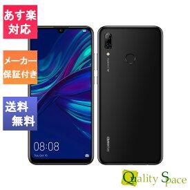 【最大2000円クーポンGET】「未開封品」SIMフリー Huawei nova lite 3 black [POT-LX2J][simフリースマホ]