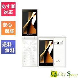 【最大2000円クーポンGET】「新品 未開封品」FREETEL(フリーテル) MUSASHI ホワイト white FTJ161A [LTE対応] [SIMフリースマホ]