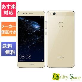 「新品 未開封品」Huawei(ファーウェイ) P10 Lite WAS-LX2J Platinum Gold プラチナゴールド [LTE対応] [SIMフリースマホ]