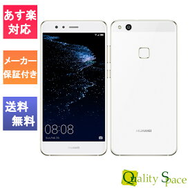 「新品 未開封品」Huawei(ファーウェイ) P10 Lite WAS-LX2J Pearl white パールホワイト [LTE対応] [SIMフリースマホ]