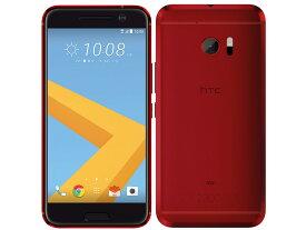 「新品 未使用品 白ロム」利用制限〇 au HTC 10 HTV32 CAMELLIA RED レッド ※赤ロム永久保証[HTV32SRA][スマホ]