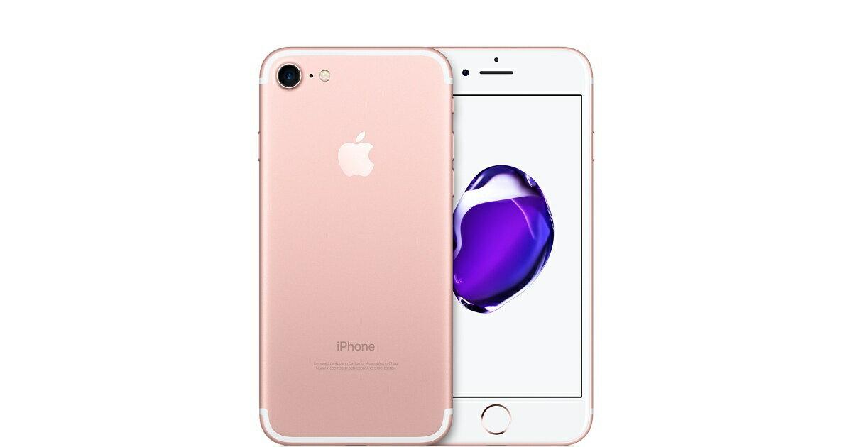 「新品 未使用品」SIMフリー iphone 7 256gb Rose gold ロズーゴールド※赤ロム永久保証 [au SIMロック解除][Apple/アップル][アイフォン][MNCU2J/A]