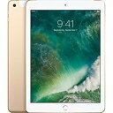 「 新品 未使用品 白ロム」au iPad WiFi+Cellular 32gb Gold ゴールド ※赤ロム保証[アップル/apple][アイパット][MPG...