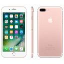 「新品 未使用品」SIMフリー iPhone 7 plus 128gb rosegold ローズゴールド [docomo SIMロック解除][Apple/アップル][アイフォン][MN6J2J/A]