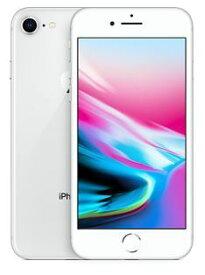 「新品 未使用品 白ロム」SIMフリー iPhone8 64gb Silver シルバー ※赤ロム永久保証 [送料無料][auからSIMロック解除][Apple/アップル][アイフォン][MQ792J/A][A1906]