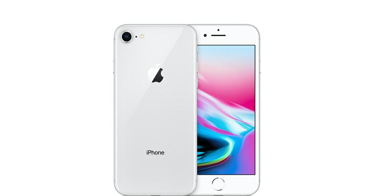 「新品 未使用品 白ロム」 docomo iPhone8 64gb Silver シルバー ※赤ロム永久保証 [Apple/アップル][アイフォン][MQ792J/A]