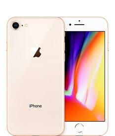 「新品 未使用品 白ロム」SIMフリー iPhone8 64gb Gold ゴールド ※赤ロム永久保証 [送料無料][auからSIMロック解除][Apple/アップル][アイフォン][MQ7A2J/A][A1906]