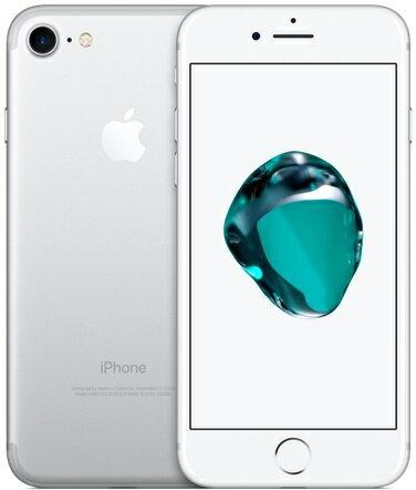 「新品 未使用品」SIMフリー iPhone7 32gb シルバー Silver ※赤ロム永久保証 [docomoからSIMロック解除済み][Apple/アップル][アイフォン][MNCF2J/A]