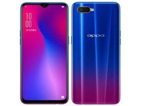 「新品・未使用・白ロム」 UQmobile SIMフリー OPPO R17 NEO blue ブルー [CPH1893] [oppo][4GB/128GB][スマホ]