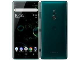 「新品 未使用品」SIMフリー Xperia XZ3 801so Forest Green [softbank SIMロック解除][SONY][801so]