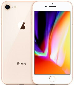「新品 未使用品 白ロム」SIMフリー iPhone8 64gb Gold ゴールド ※赤ロム永久保証 [送料無料][SIMロック解除済み][Apple/アップル][アイフォン][MQ7A2J/A][A1906]