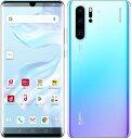 「新品 未使用品 白ロム」docomo simフリー Huawei P30 Pro hw-02L Breathing Crystal [docomo simロック解除][simfree]