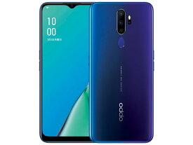 「新品・未開封品」 SIMフリー OPPO A5 2020 Blue ブルー [CPH1943][4GB/64GB] [oppo][スマホ]