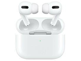 「新品・未開封品」Apple AirPods Pro エアーポッズプロ ワイヤレスヘッドフォン [MWP22J/A] [アップル][apple]