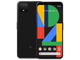 「新品 未使用品 白ロム」SIMフリー Google Pixel 4 64gb ブラック ※赤ロム保証 [正規 SIMロック解除][google]