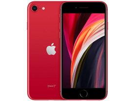 「新品 未使用品」SIMフリー iPhoneSE (第2世代) 64gb Red レッド ※赤ロム保証 [Apple/アップル][MHGR3J/A][Jan:4549995194494][A2296][2020年モデル]