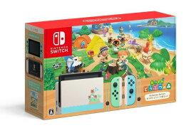 「新品」任天堂 Nintendo Switch あつまれ どうぶつの森セット [ゲーム機][HAD-S-KEAGC]