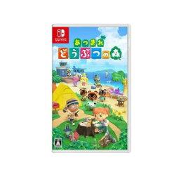 「新品 未開封品」Nintendo Switch 任天堂 あつまれ どうぶつの森 [スイッチソフト][ゲーム][配送指定不可]