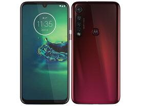 「新品 未開封品」SIMフリー Motorola(モトローラ)g8 Plus XT2019-1 ポイズンベリー [ 4GB / 64GB] [スマホ]