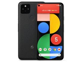「新品 未使用品 白ロム」SIMフリー Google Pixel 5 (5G) 128GB Just Black ※赤ロム保証[正規 SIMロック解除済][google][モデル:G5NZ6]