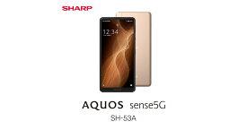 「新品 未使用品 白ロム] simフリー SHARP AQUOS sense5G SH-53A Light Copper [docomoからsimロック解除済][simfree][スマホ]
