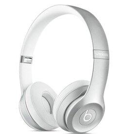 【最大2000円クーポンGET】【 新品・未開封品 】Beats by Dr.Dre Solo2 Wireless Silver 密閉型ワイヤレスオンイヤーヘッドホン Bluetooth対応