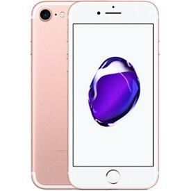 「新品 未使用品」SIMフリー iPhone7 32gb ローズゴールド RosdGold ※赤ロム永久保証 [docomo SIMロック解除済み][Apple/アップル][アイフォン][MNCJ2J/A][A1779]