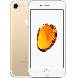 「新品 未使用品」SIMフリー iPhone7 32gb ゴールド Gold ※赤ロム永久保証 [docomoからSIMロック解除済み][Apple/アップル][アイフォン][MNCG2J/A]