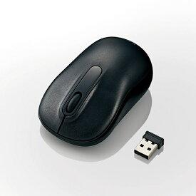 【楽天最安値に挑戦中!】 エレコム ELECOM ホームセンター無線マウス(3ボタン) M-HC01DRBK ブラック マウス 無線 光学式 快適 シンプル 簡単接続 USBポート接続 パソコン PC ノートパソコン 仕事 事務 パソコン周辺機器 テレワーク 持ち運びに便利 [あす楽]