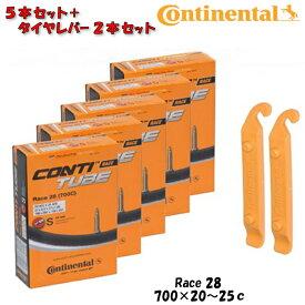 Continental コンチネンタル チューブ5本セット+タイヤレバー2本セット Race 28 700C 20/25C 622/630 仏式42mm 自転車 ロードバイク 23c
