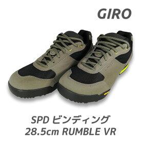 GIRO ジロ RUMBLE VR サイクルシューズ EU44 28.5cm オリーブ / ブラック 自転車 マウンテンバイク ビンディング SPD ビンディングシューズ