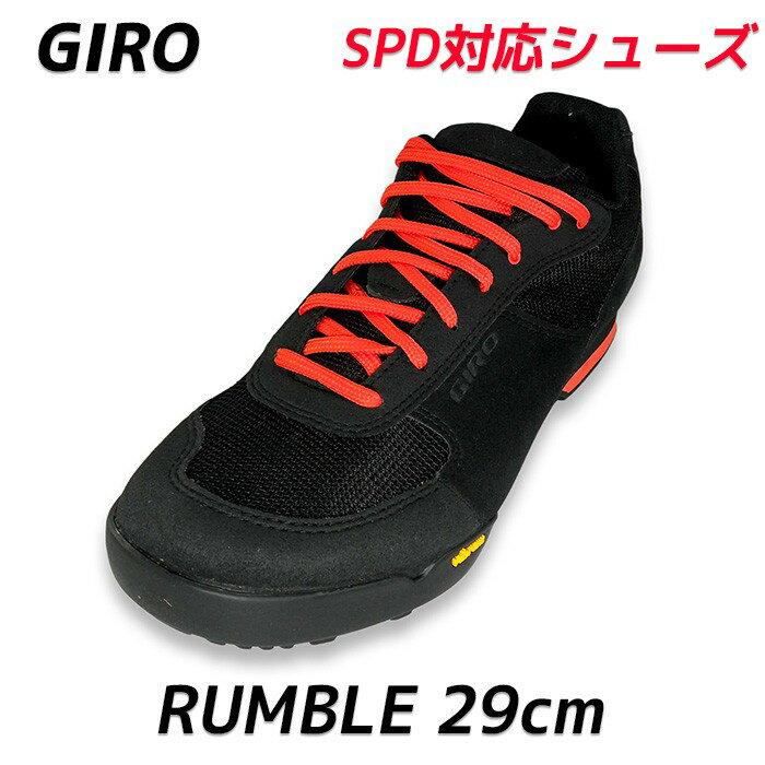 GIRO ジロ RUMBLE VR サイクルシューズ メンズ EU45 29cm ブラック / レッド SPD ビンディング 自転車 ロードバイク 靴