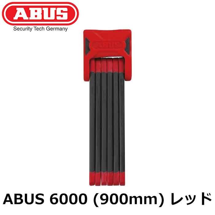 ABUS (アブス) Bordo 6000 (レッド 、900mm) 自転車 鍵 ロック ロードバイク 盗難防止 キー
