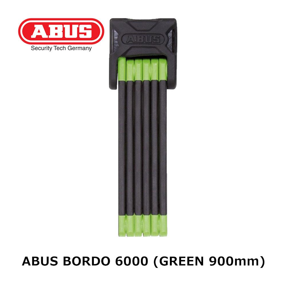 ABUS(アブス) Bordo 6000 (グリーン, 900mm) ABUS アブス Bordo 6000 グリーン 900mm 自転車 鍵 ロック ロードバイク