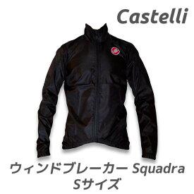 Castelli カステリ Squadra スクアドラ Windbreaker ウィンドブレーカー Sサイズ, ブラック 自転車 ロードバイク 防風 防水